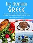 The Healthier Greek – Take control of your Insulin Resistance or Diabetes